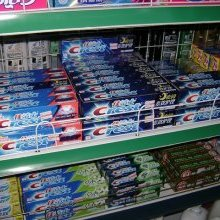 University poll concludes that toothpaste is racist